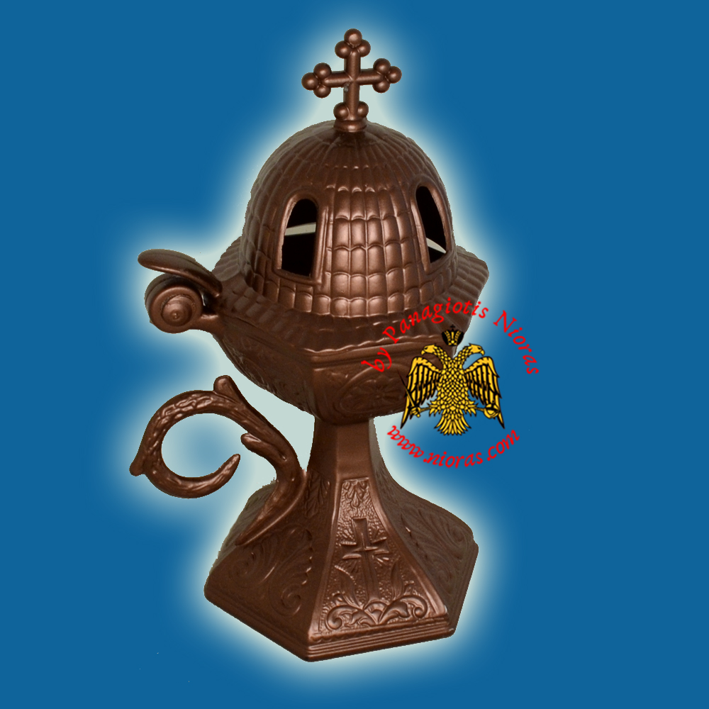 Orthodox Aluminum Incense Burner Church Style Antique 18x7.5cm