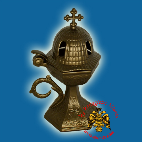 Orthodox Aluminum Incense Burner Church Style Chaki 18x7.5cm