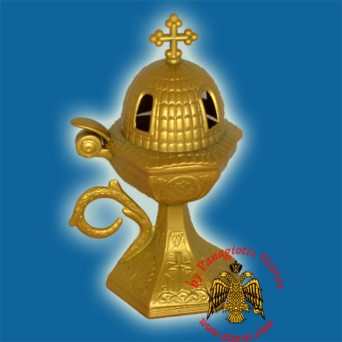Orthodox Aluminum Incense Burner Church Style Gold 18x7.5cm