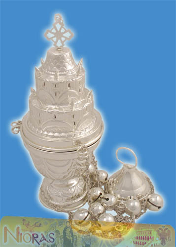 Combelidiko Church Censer Silver Plated