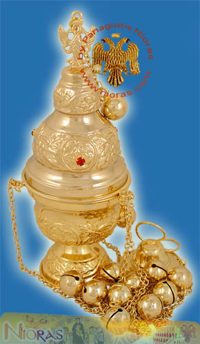 Athinaikon Style A Church Censer Gold Plated