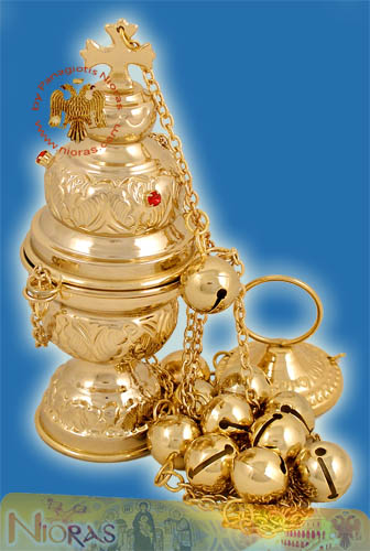 Athinaikon Style B Church Censer Gold Plated