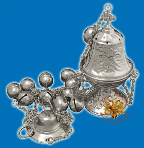 Ecclesiastical Censer Conical with Flowers 16cm Nickel