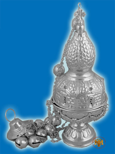 Russian Style D Church Censer Silver Plated