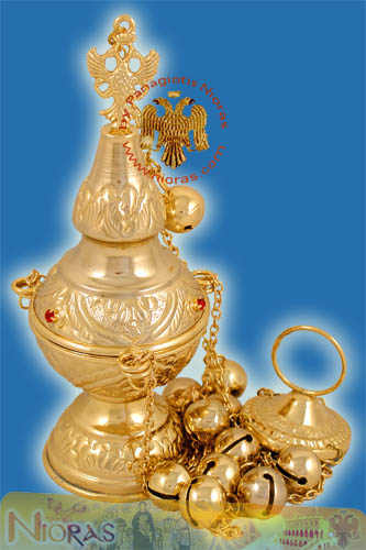 Russian Style B Church Censer Gold Plated