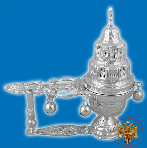 Katsio Compelidiko Ecclesiastical Cencer Silver Plated