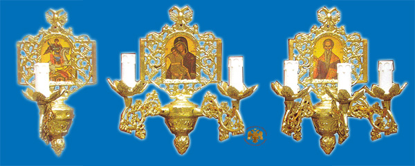 Sconce for Church with Framed Icon