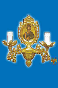 Orthodox Church Sconces