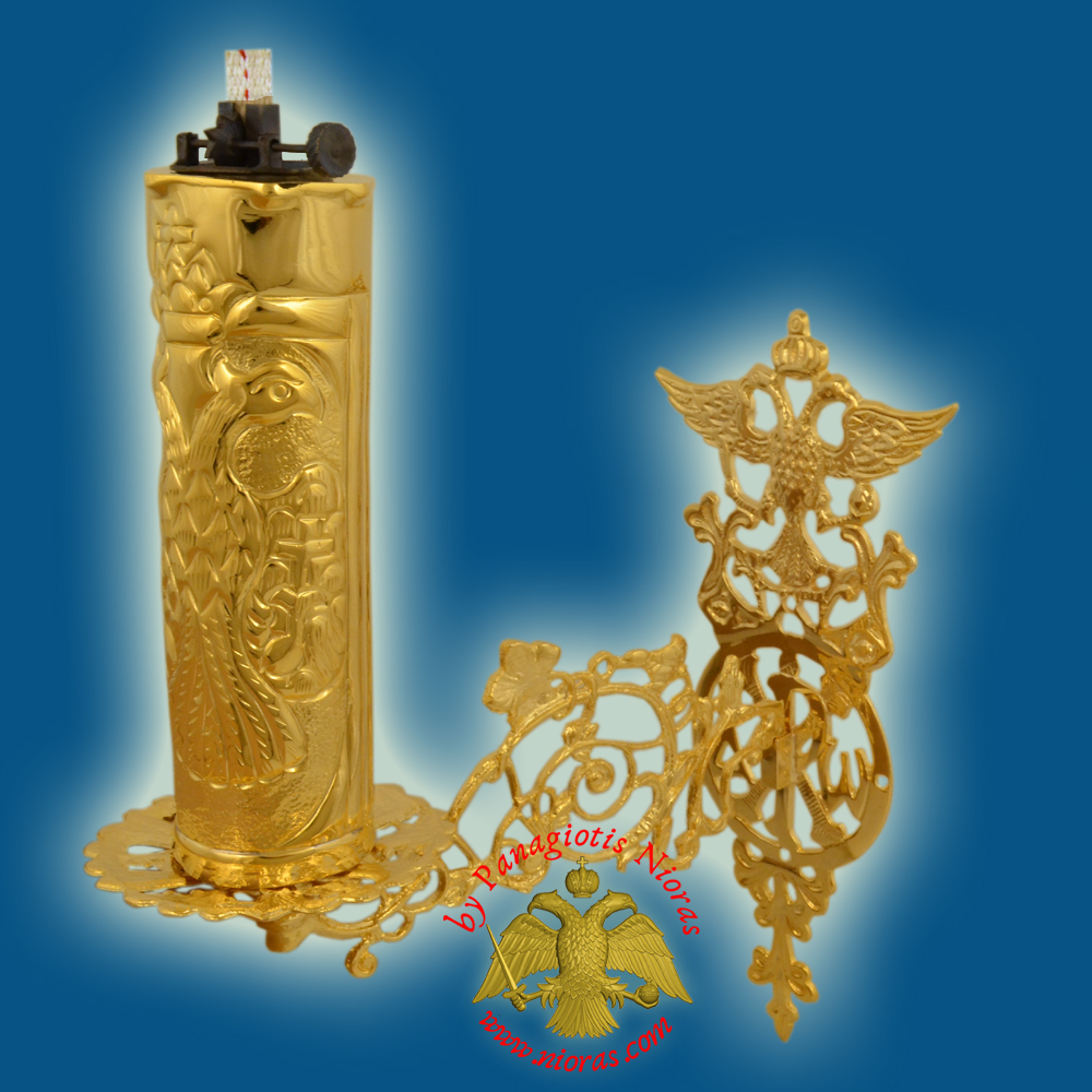 Orthodox Monastic Metal Brass Lamp 27cm for Wall
