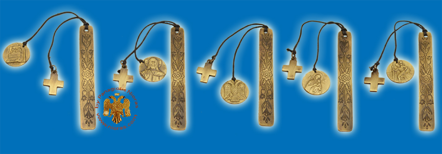 Bookmarks Orthodox Design With Cord Pendants