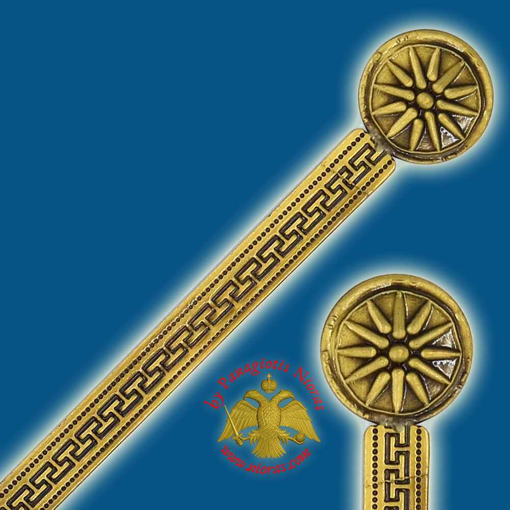 Touristic Metal BookMark Greek Art Design Single Greek Vergina Star