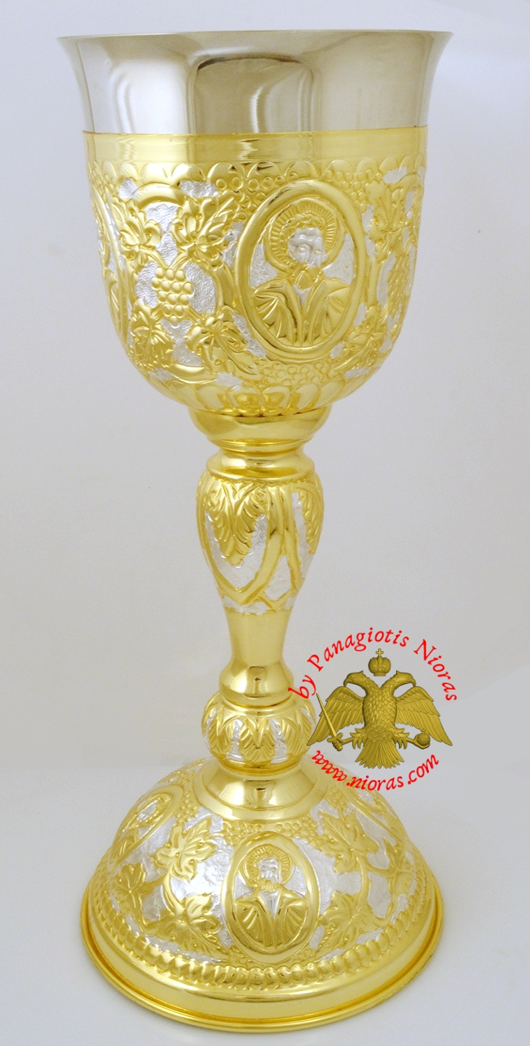 Orthodox Holy Communion Cup 1,5 lt Capacity with Apostles Gold and Silver Plated 40x17cm
