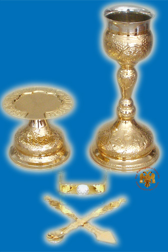 Byzantine Style Chalice Communion Cup Set Unique 950ml Cup Gold Plated