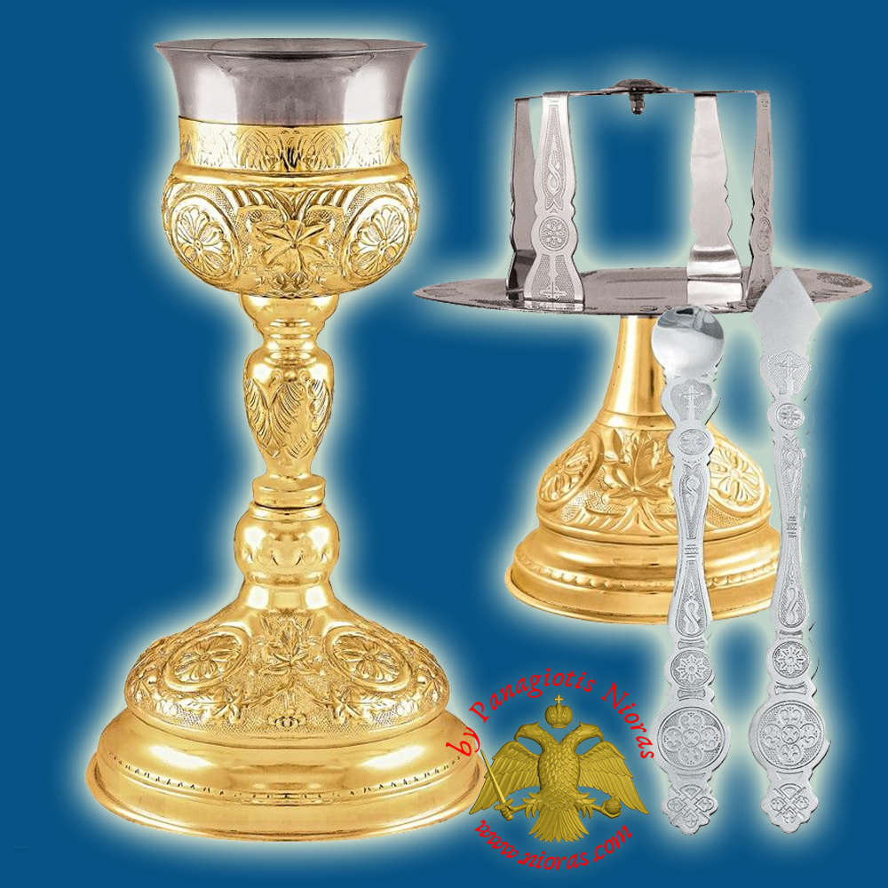 Byzantine Style Chalice Communion Cup Set 500ml with Enamel Gold Plated