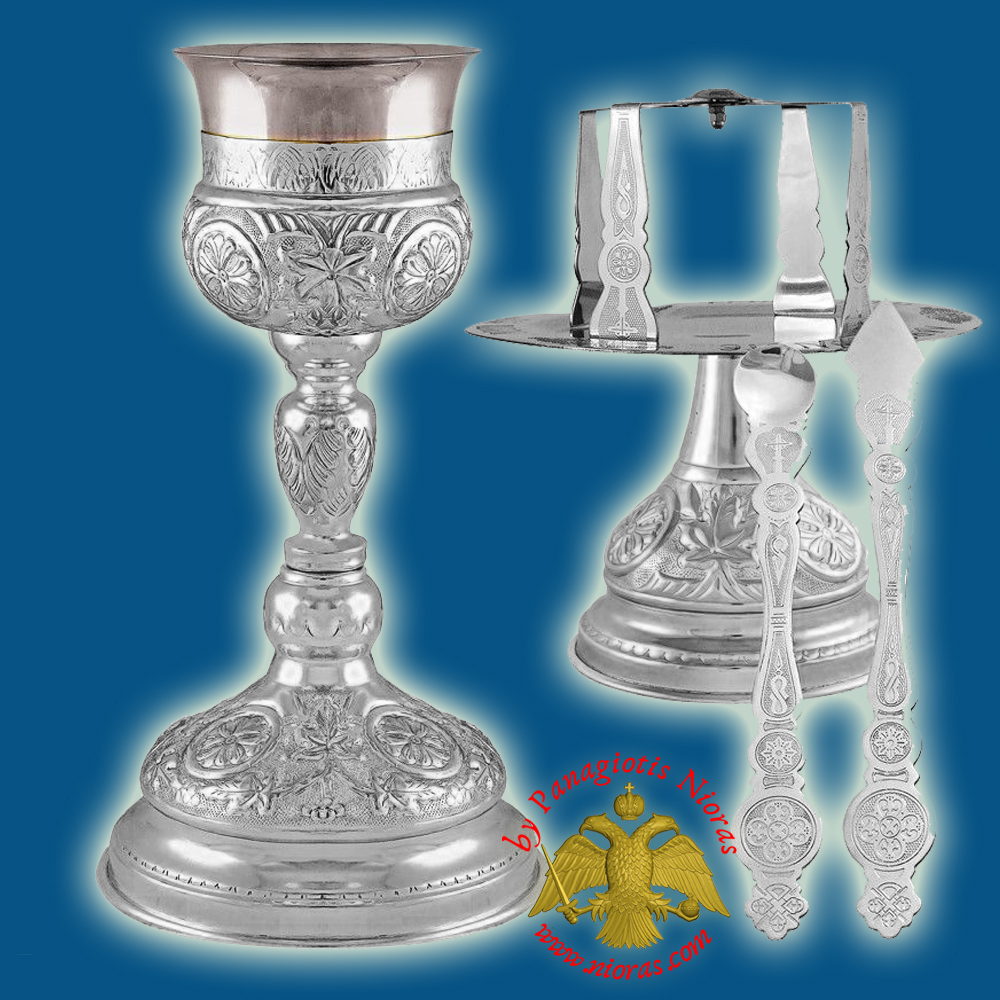 Byzantine Style Chalice Communion Cup Set 500ml Silver Plated