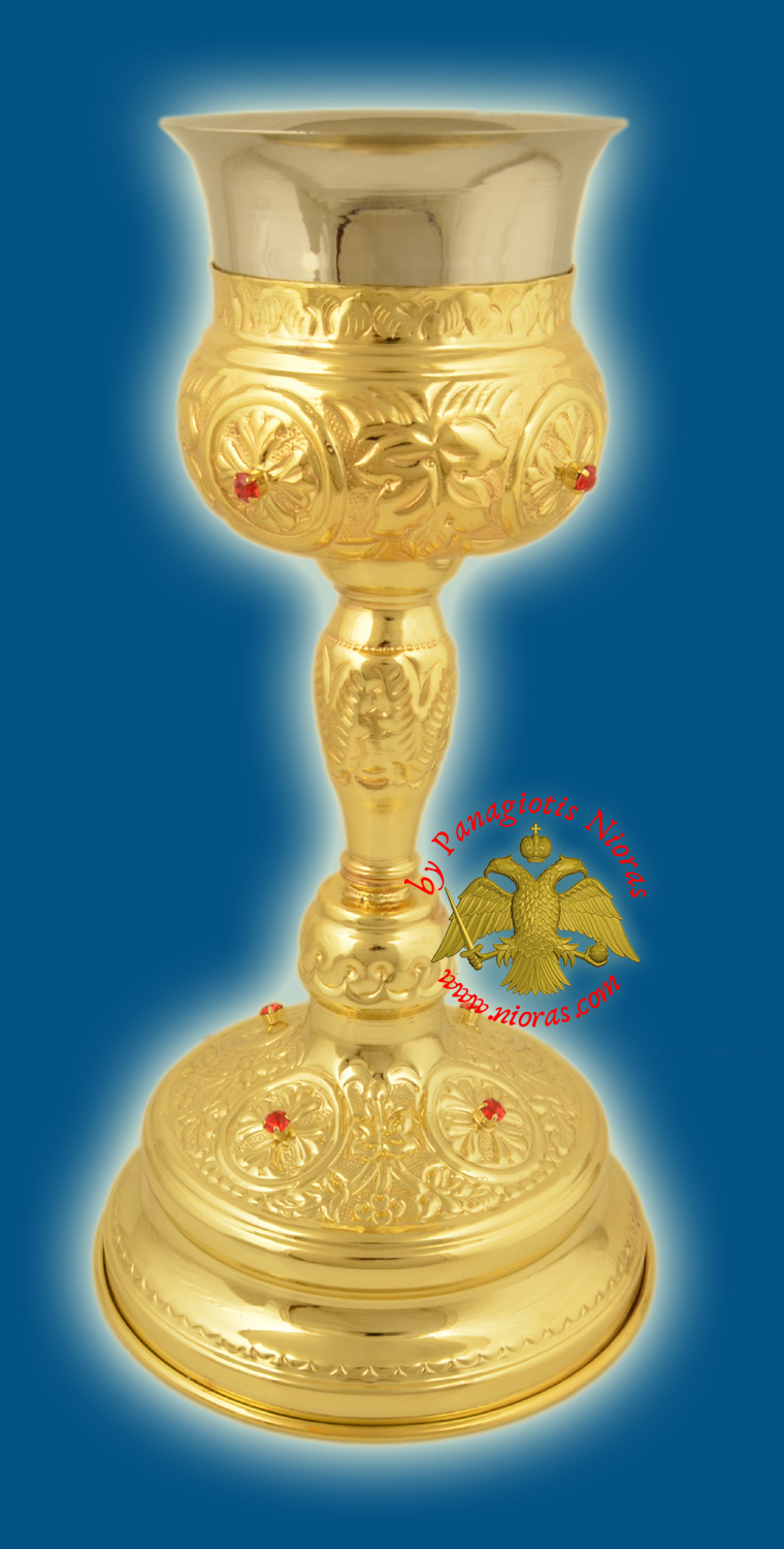 Ecclesiastical Chalice Set Holy Communion Cup 500ml with Red Stones Gold Plated