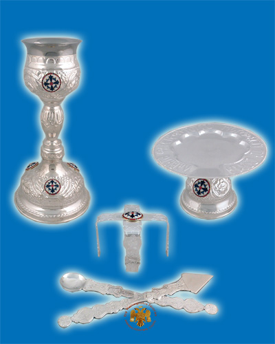 Byzantine Style Chalice Communion Cup Set with Enamels Silver Plated B'