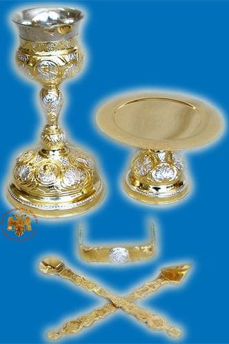 Chalice Set Byzantine Style With Saints A' Gold & Silver Plated