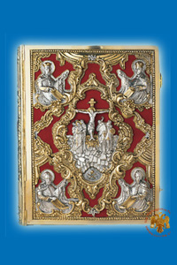 Holy Gospel & Holy Apostle Book Covers
