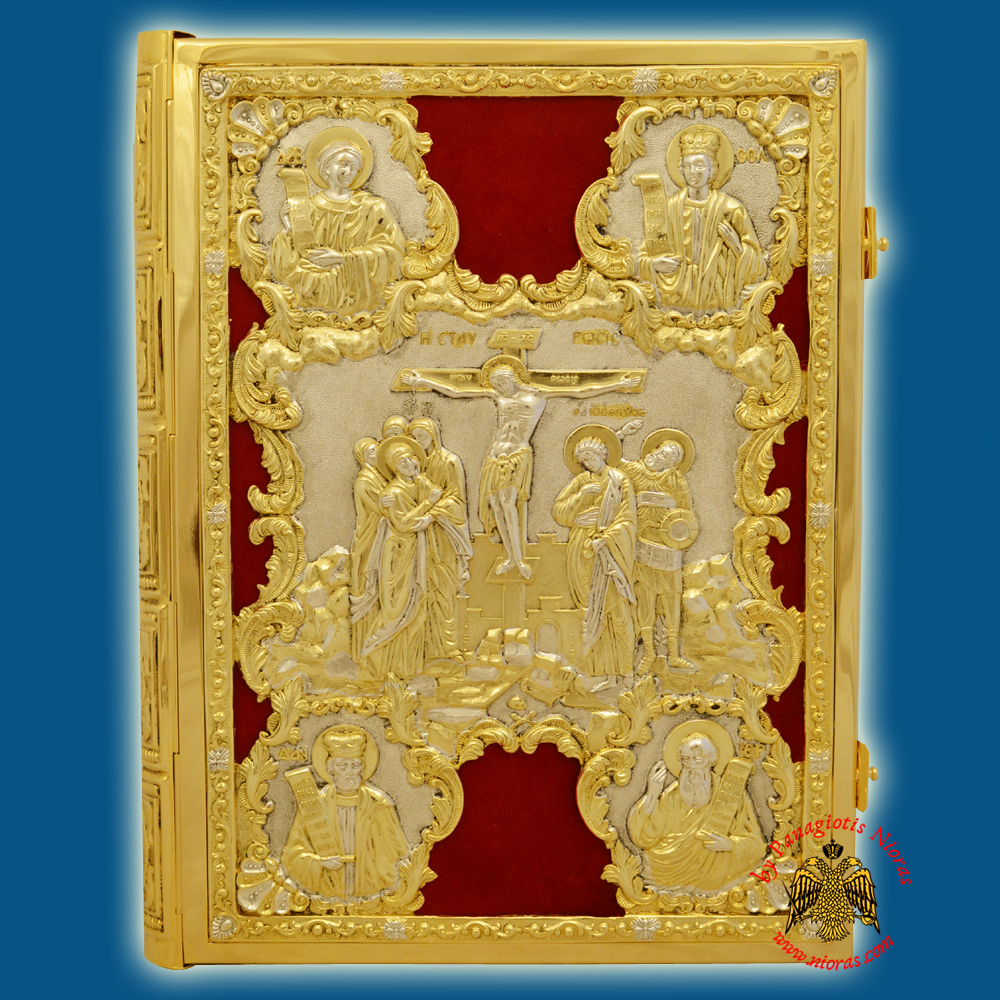 Embossed Orthodox Gospel Cover Gold & Silver Plated Combination with Velvet Background