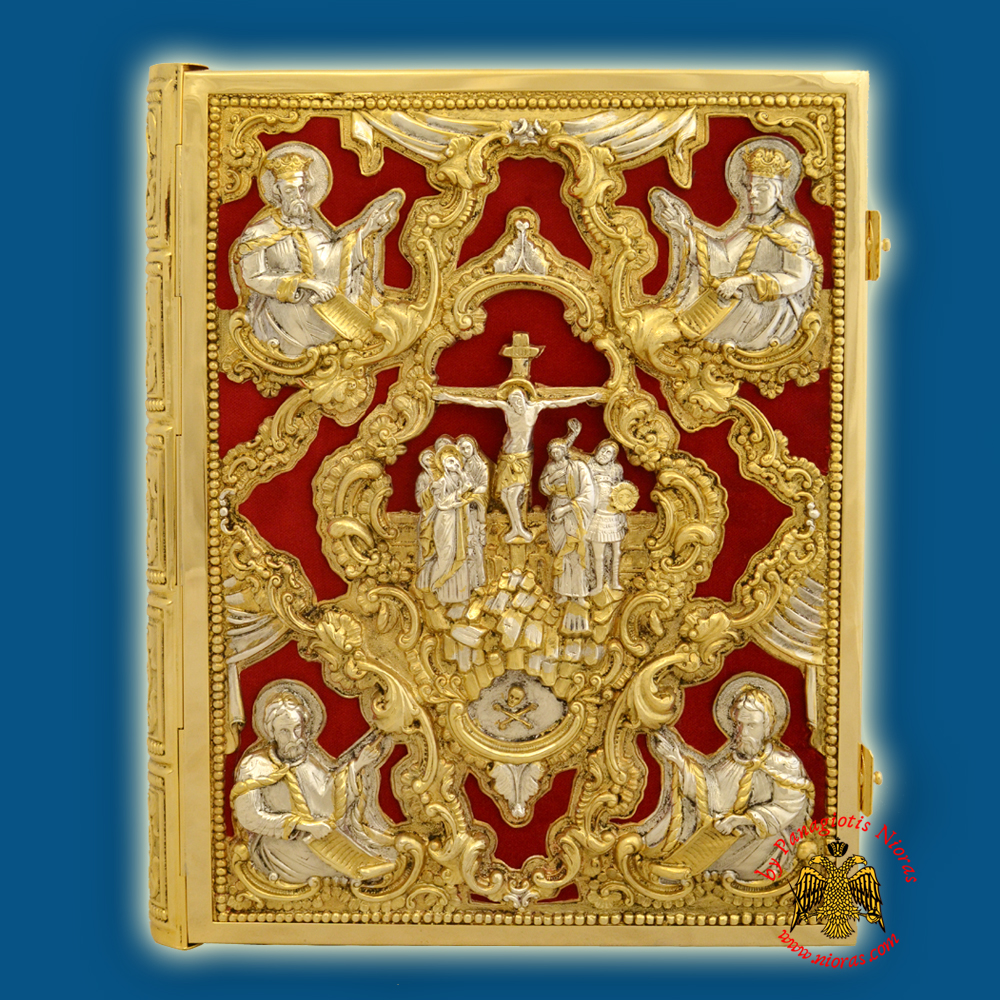 Embossed Orthodox Gospel Cover Gold & Silver Plated Combination with Velvet