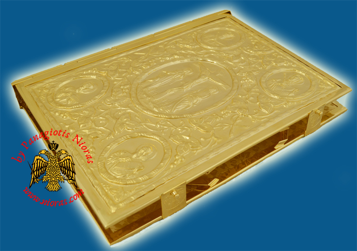 Sculptured Holy Gospel Cover Without Book  27x34x3cm Gold Plated