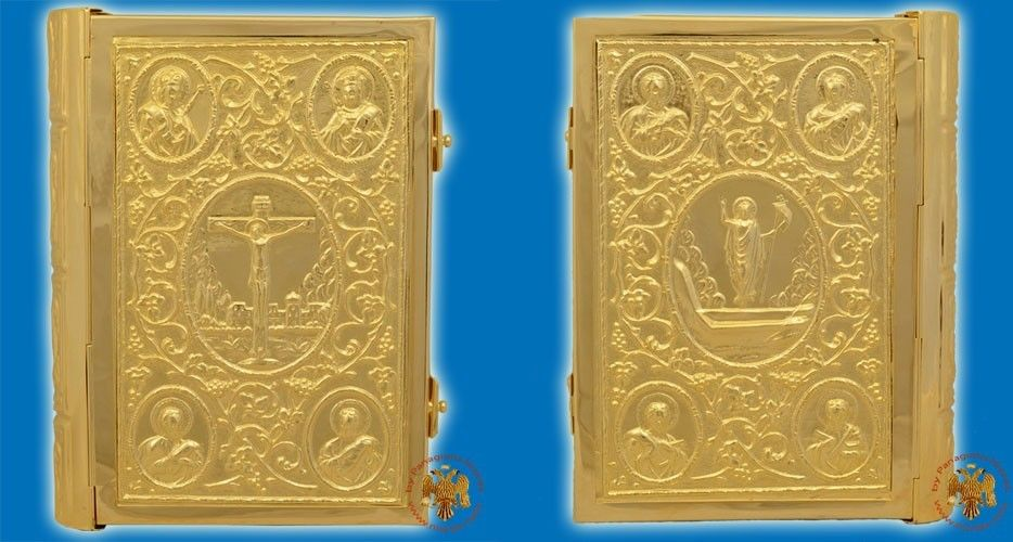 Sculptured Orthodox Holy Gospel Book Cover Gold Plated Vine Design 14x17x4cm