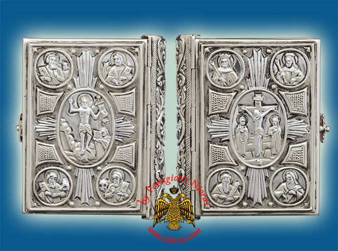 Sculptured Silver Plated Holy Gospel Cover 9x12x3cm