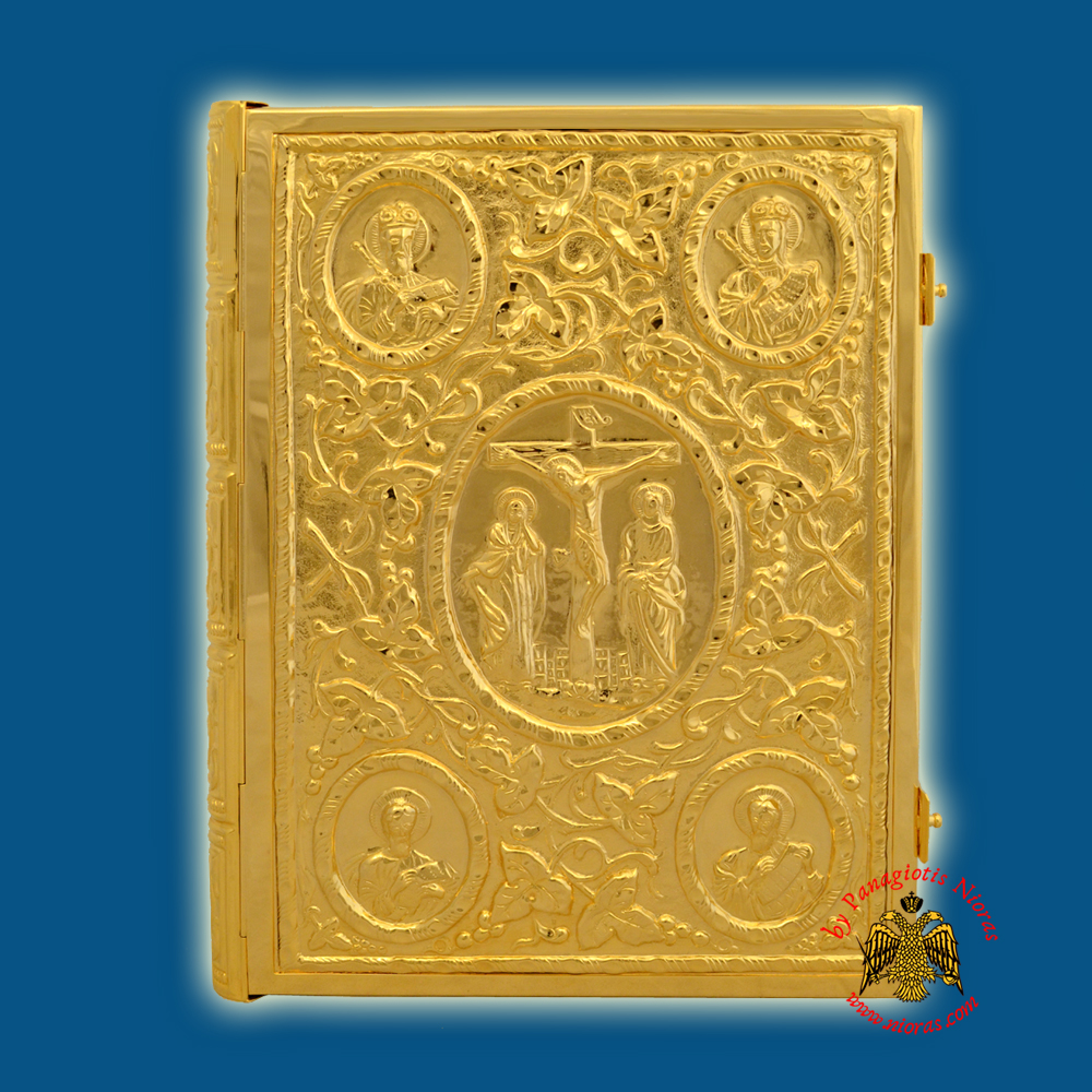 Sculptured Orthodox Holy Gospel Book Cover Gold Plated Vine Design 27x34x3cm