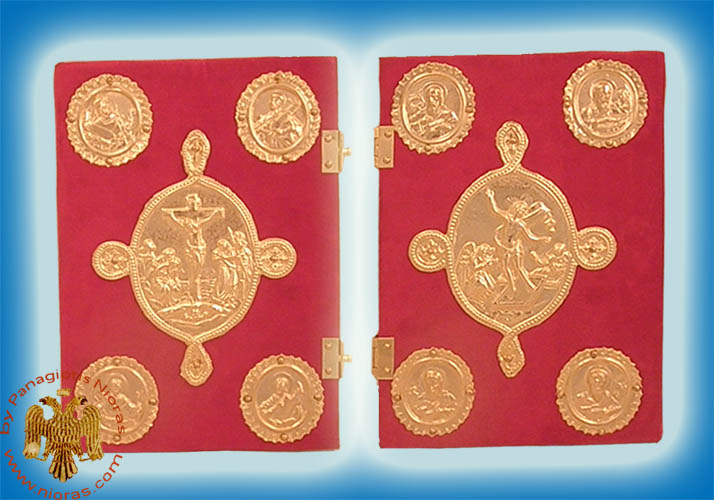 Embossed Orthodox Metal Icons Gospel Cover Gold Plated Velvet Combination  25x5x17cm