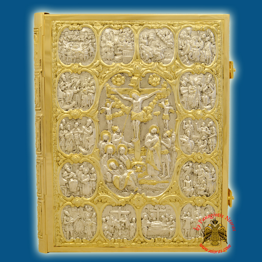 Embossed Orthodox Multy Icon Gospel Cover Gold & Silver Plated Combination 38x5x26cm