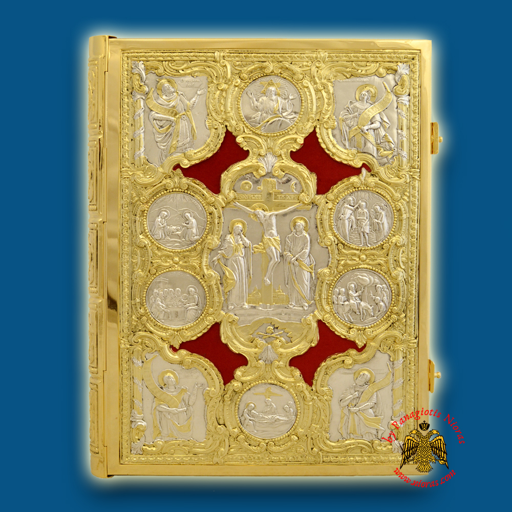 Embossed Orthodox Multy Icon Gospel Cover Gold & Silver Plated Combination With Velvet 37x5x26cm