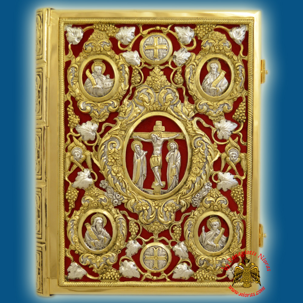 Orthodox Gospel Cover Book Vine Design With Velvet Gold Plated and Silver Plated Combination