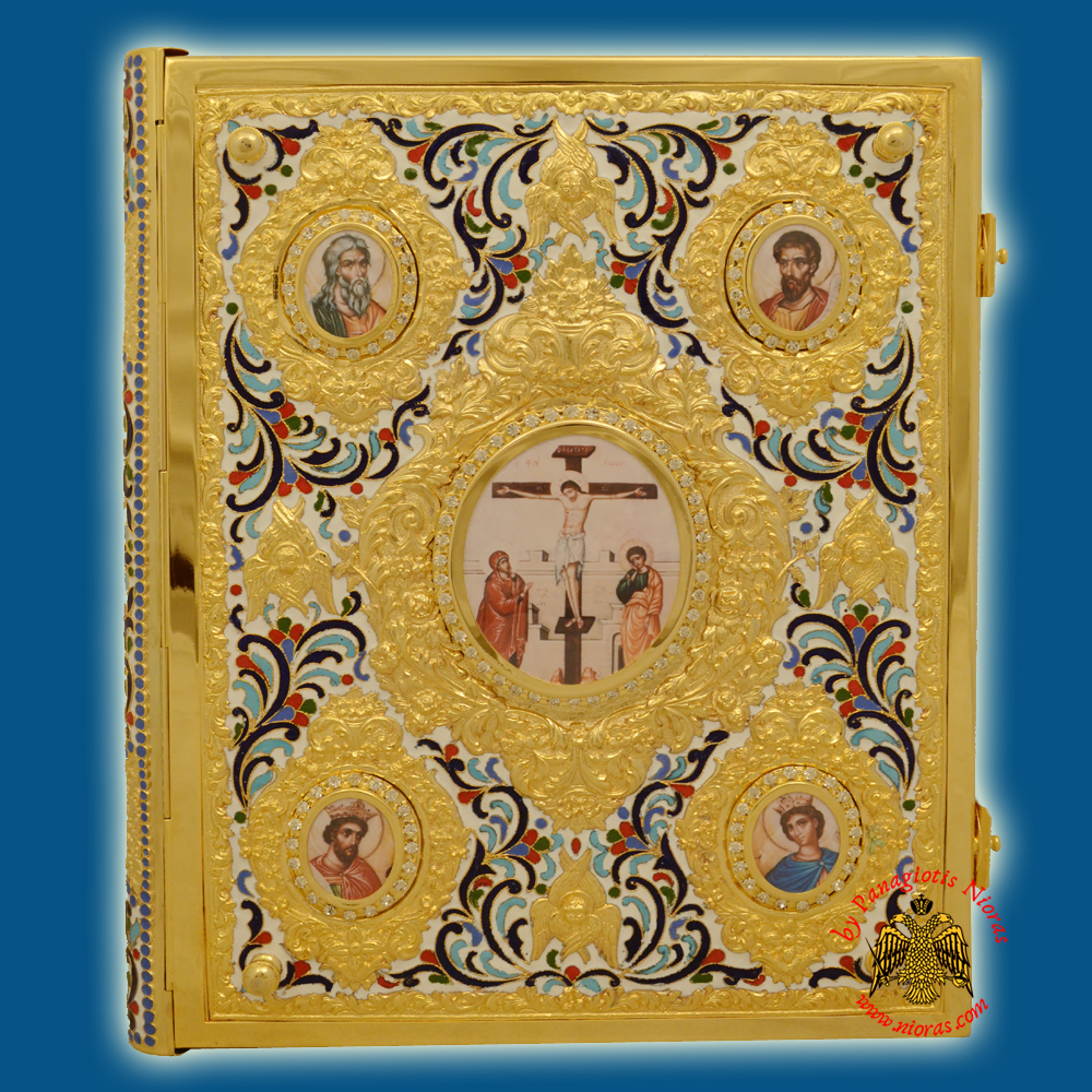 Orthodox Enamel Holy Gospel Book Cover Cherubim Design Gold Plated 35x6x25cm