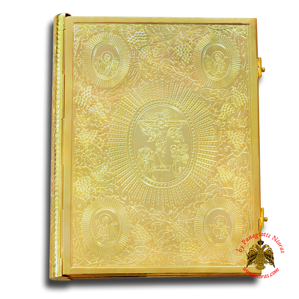 Orthodox Gospel Inlined Cover Gold Plated 35x4x25cm