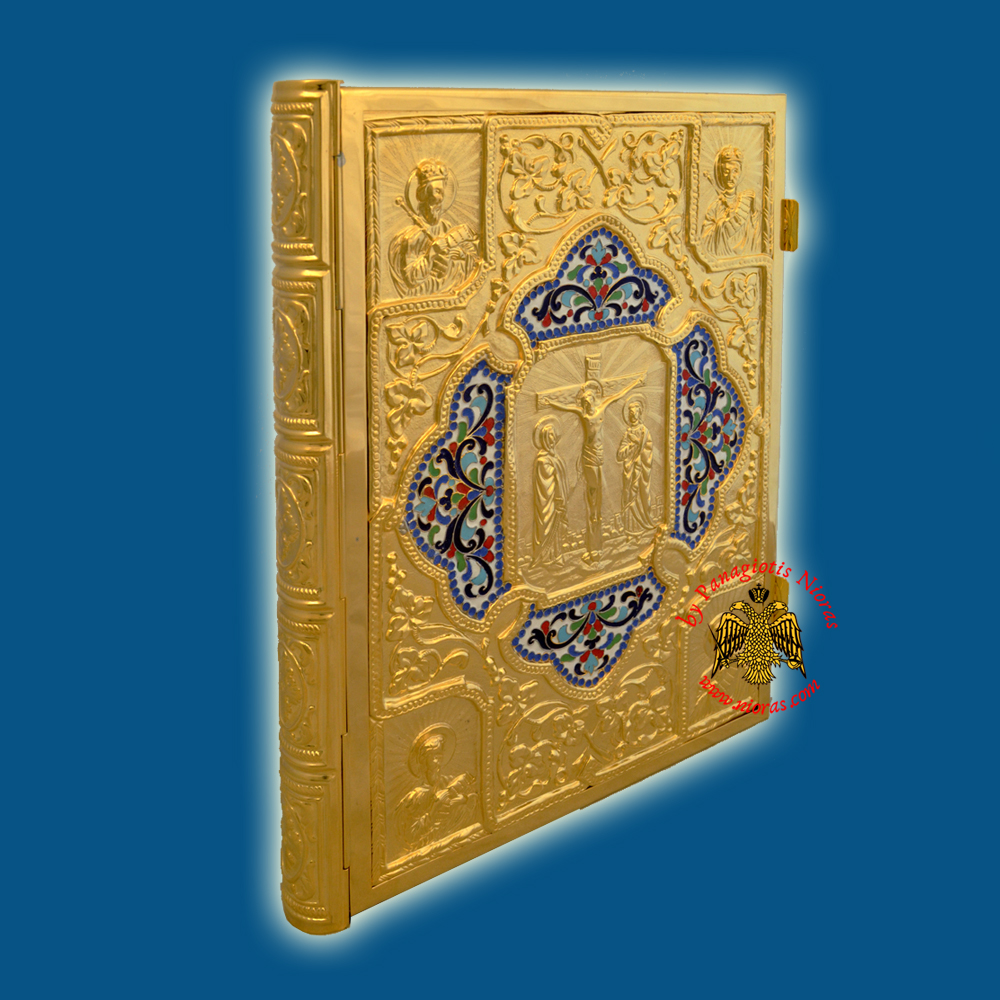 HOLY BIBLE METAL LICENSE PLATE JESUS CHRIST SIGN L039