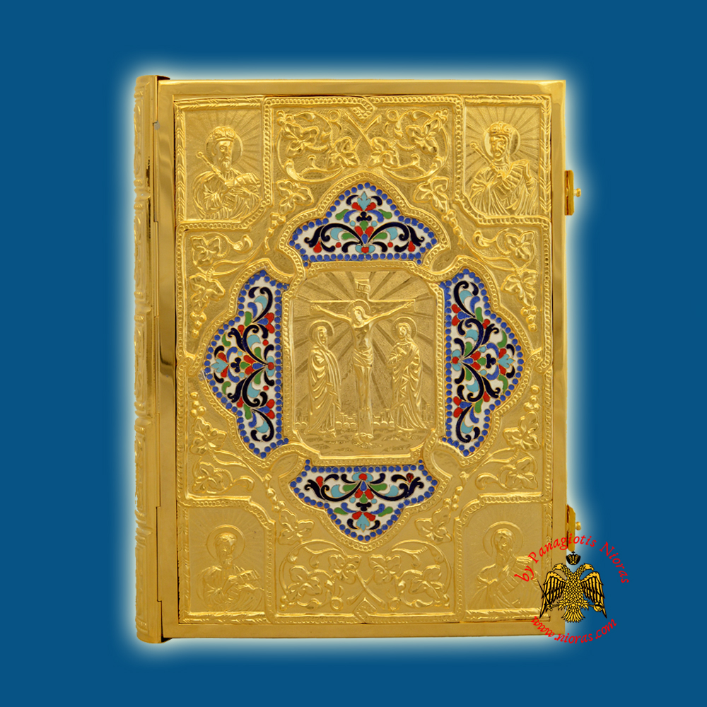 Embossed Orthodox Metal Enamel Cross Gospel Cover Gold Plated 35x6x25cm