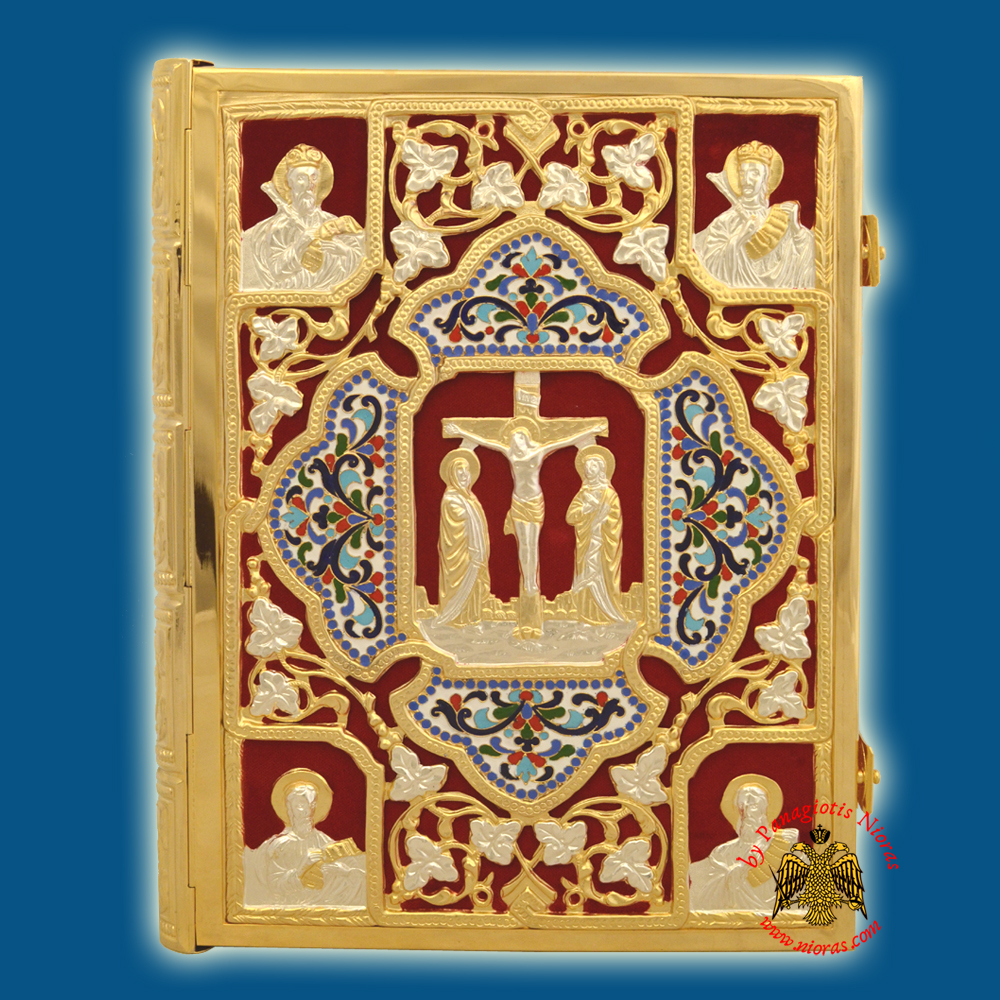 Embossed Gospel Cover With Enamel And Velvet