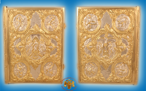 Embossed Gospel Cover Gold Plated And Silver Plated