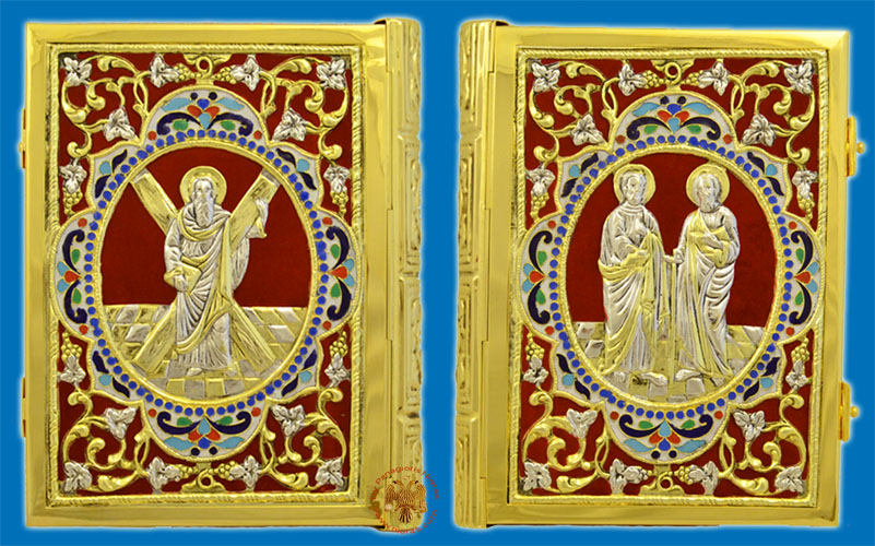 Holy Apostle Book Cover With Velvet Gold Plated with Enamel Detailed Frame Sculptured