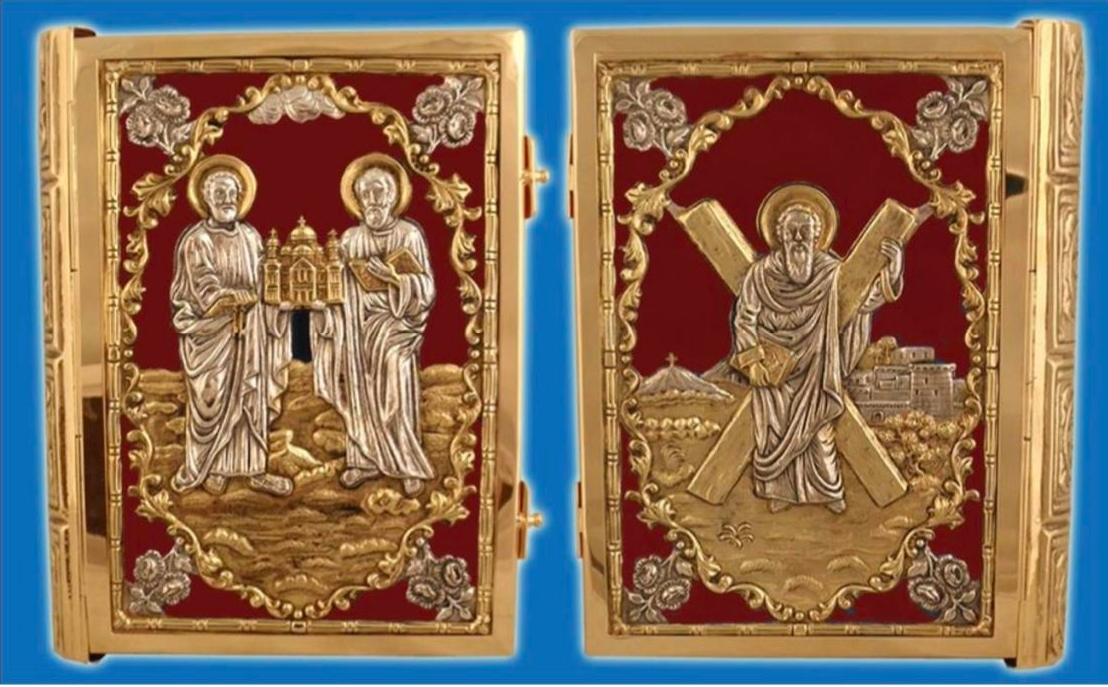 Holy Apostle Book Cover Sculptured With Red Velvet