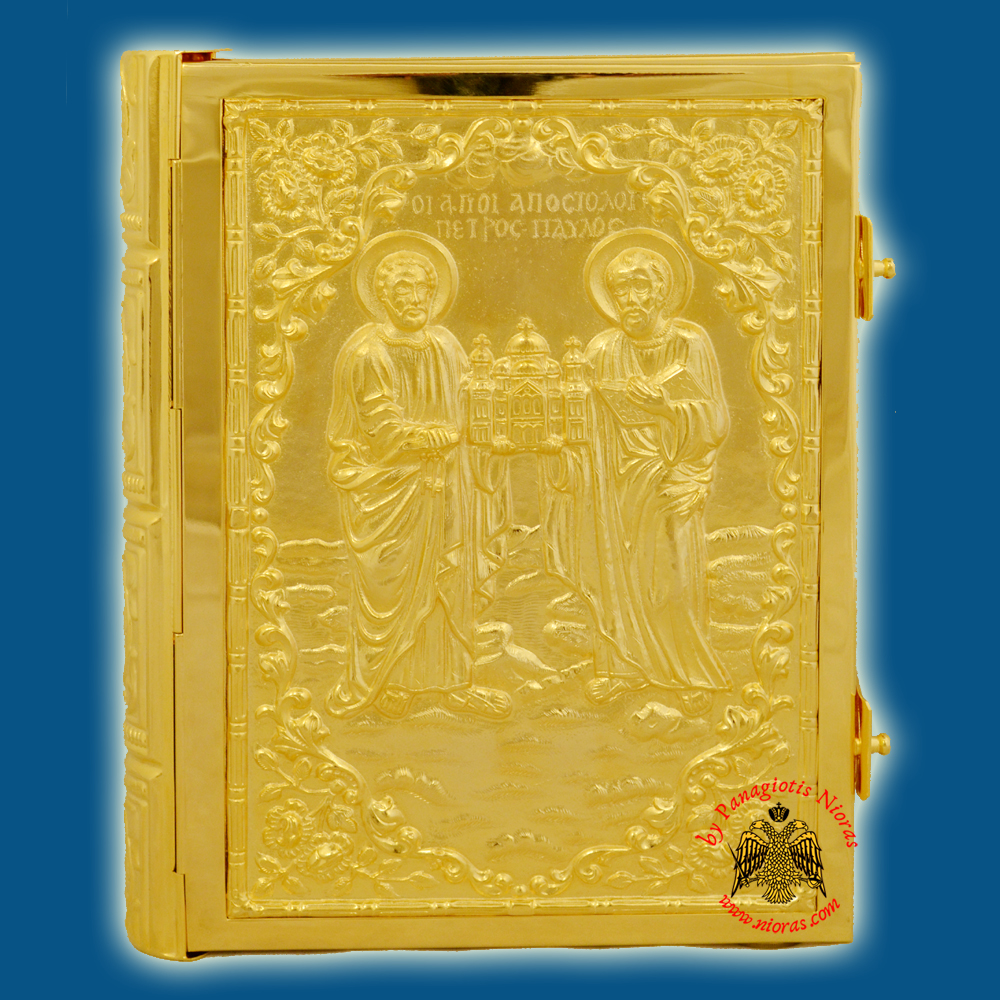 Holy Apostle Book Cover Sculptured Medium Size 19x25x5cm Gold Plated