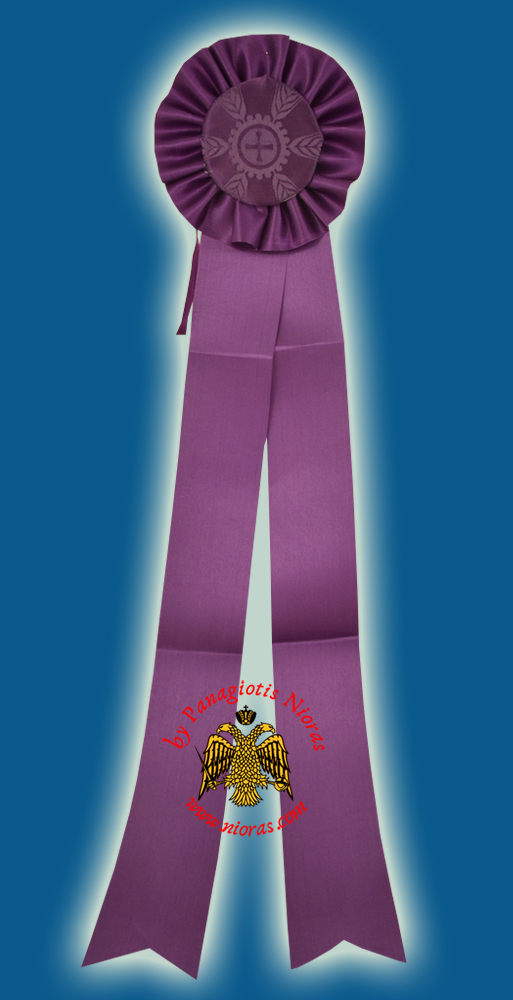 Ecclesiastical Purple Ribbon Badge for Church Decoration 75x18cm