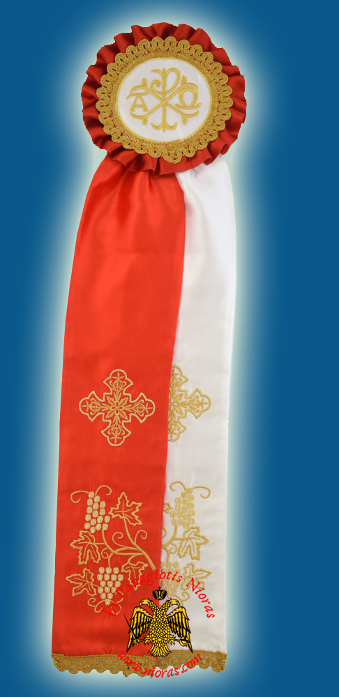 Ecclesiastical Ribbon Badge for Church Decoration 17x60cm Red White