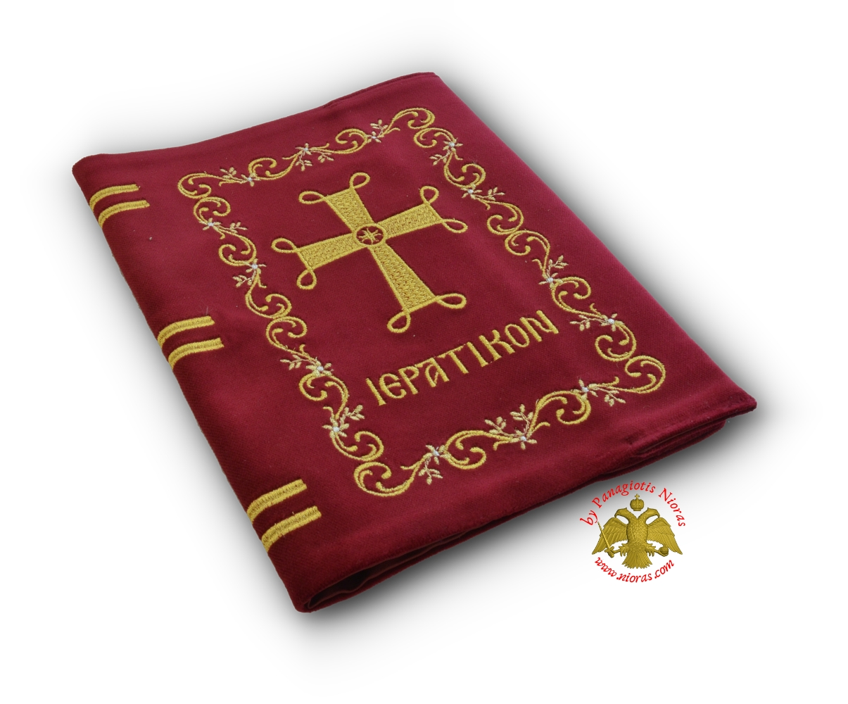 Orthodox Velvet Priestly Cover with Gold Thread Cross 19x26cm