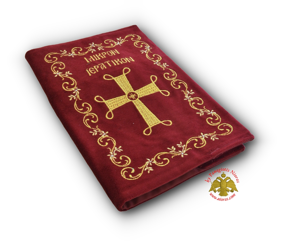 Orthodox Velvet Small Priestly Cover with Golden Thread Cross 14x19cm