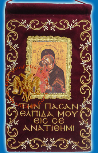 Orthodox Greek Prayer on Velvet with Mother of God Icon