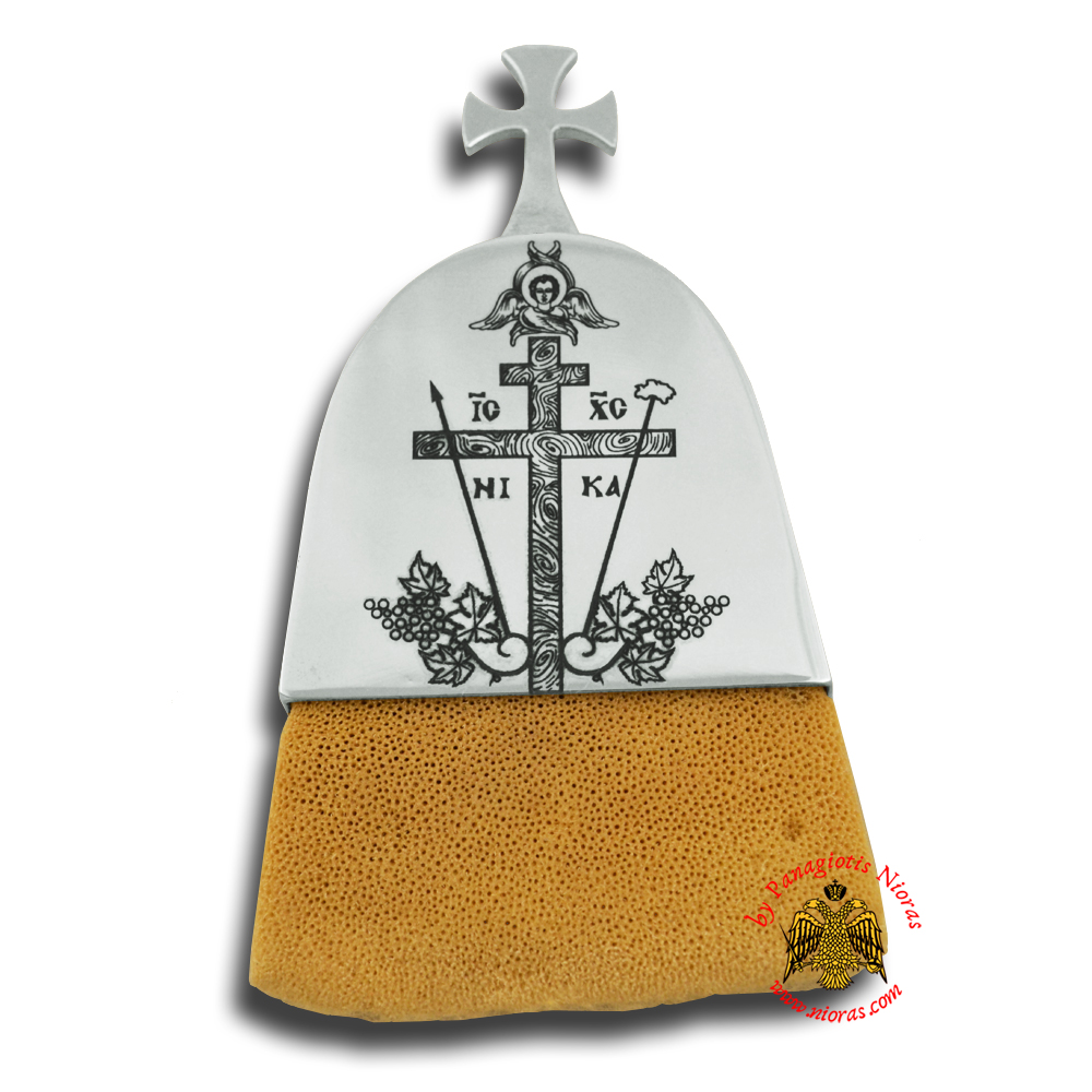 Orthodox Sponge for Holy Communion Cleaning with Silver Plated Holding Base ICXC