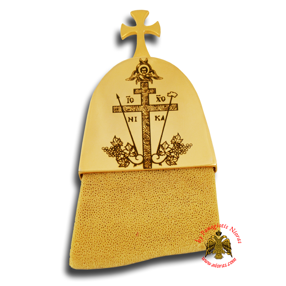 Orthodox Sponge for Holy Communion Cleaning with Gold Plated Holding Base ICXC