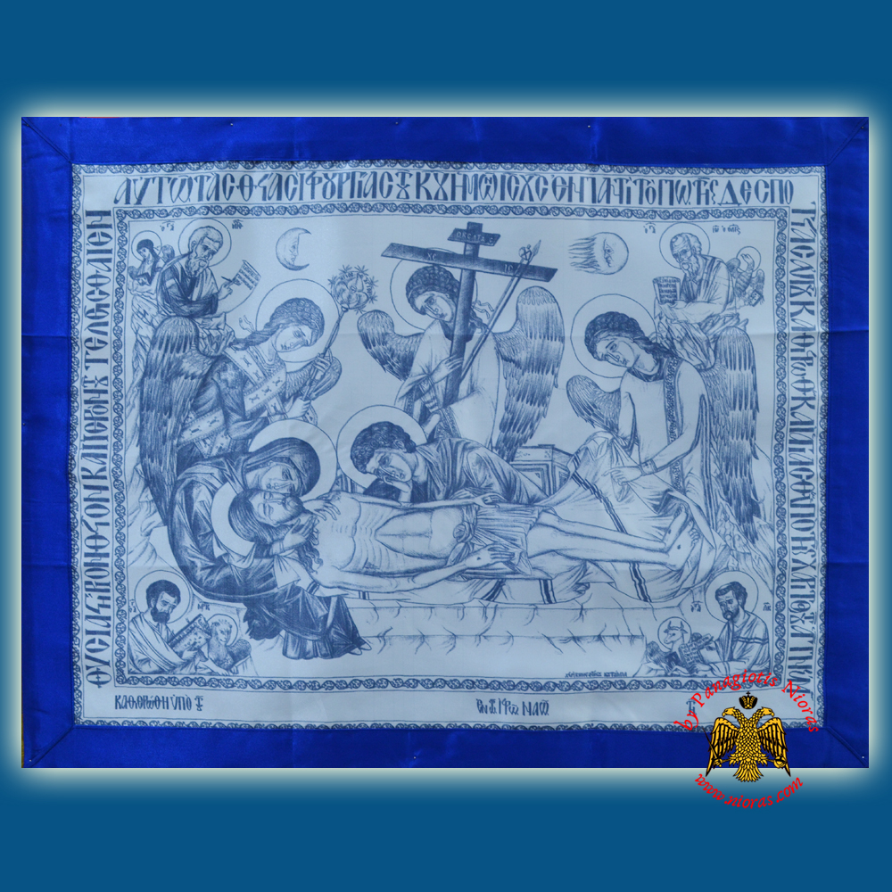 Orthodox Antimension for Holy Altar Table Antimins Blue With Blue Back Linen 55x75cm